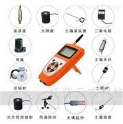 便携式无线农业气象远程监测系统