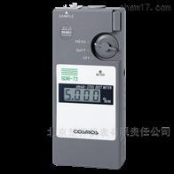 SDM-72润滑脂铁粉浓度检测仪
