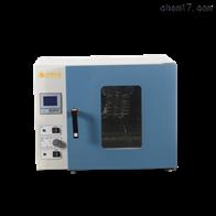 DHG-BP系列智能程序控温干燥箱