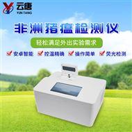 YT-PCR荧光定量pcr仪哪个品牌好