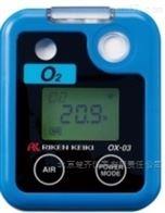 氧气气体侦测器OX-03