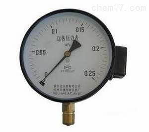 YTZ- 150 电阻远传压力表