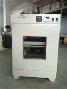 HZQ-C 气浴恒温振荡器