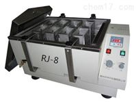 RJ-8医用血液溶浆机