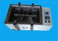RJ-6血液溶浆机