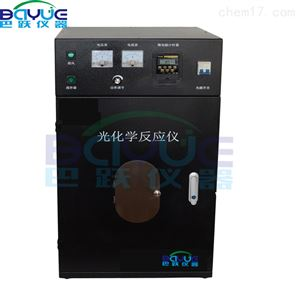上海多试管同时搅拌光化学反应仪