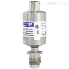 WU-20, WU-25, WU-26德国威卡WIKA超高纯度应用的传感器