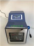 FY-JZQ10紫外加热拍打式无菌均质器