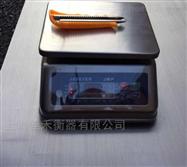30公斤不锈钢电子桌秤.防水耐腐蚀电子案秤