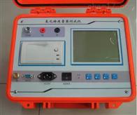 RC浙江氧化锌避雷器阻性电流测试仪