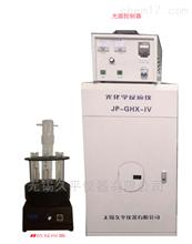 JP-GHX-IV光催化/多功能光化学反应仪/JP-GHX-IV