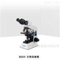 BH200数码生物显微镜