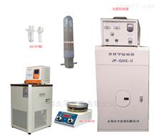 JP-GHX-II光解仪/多功能光化学反应仪/JP-GHX-II