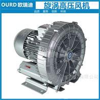 HRB-410-D20.85KW高压风机