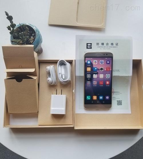 青岛明成Exmp1406防爆智能手机(华为)