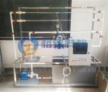 GZF013流量检测及控制系统 流体力学实验装置
