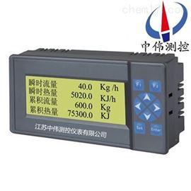 ZW200RH热量显示无纸记录仪