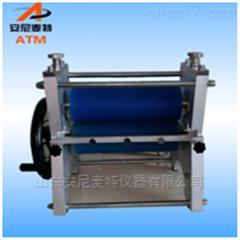 AT-ZJB-3实验室水凝胶真空搅拌器