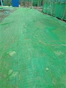 防霧霾防塵網,綠色遮陽防塵網廠家