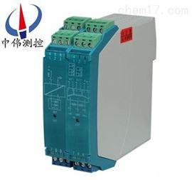 ZW-WD智能温度变送器