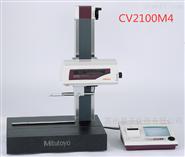 三丰Mitutoyo轮廓测量仪CV-2100M4