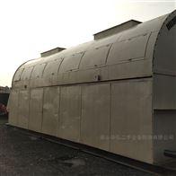 各种型号常年回收面粉厂设备