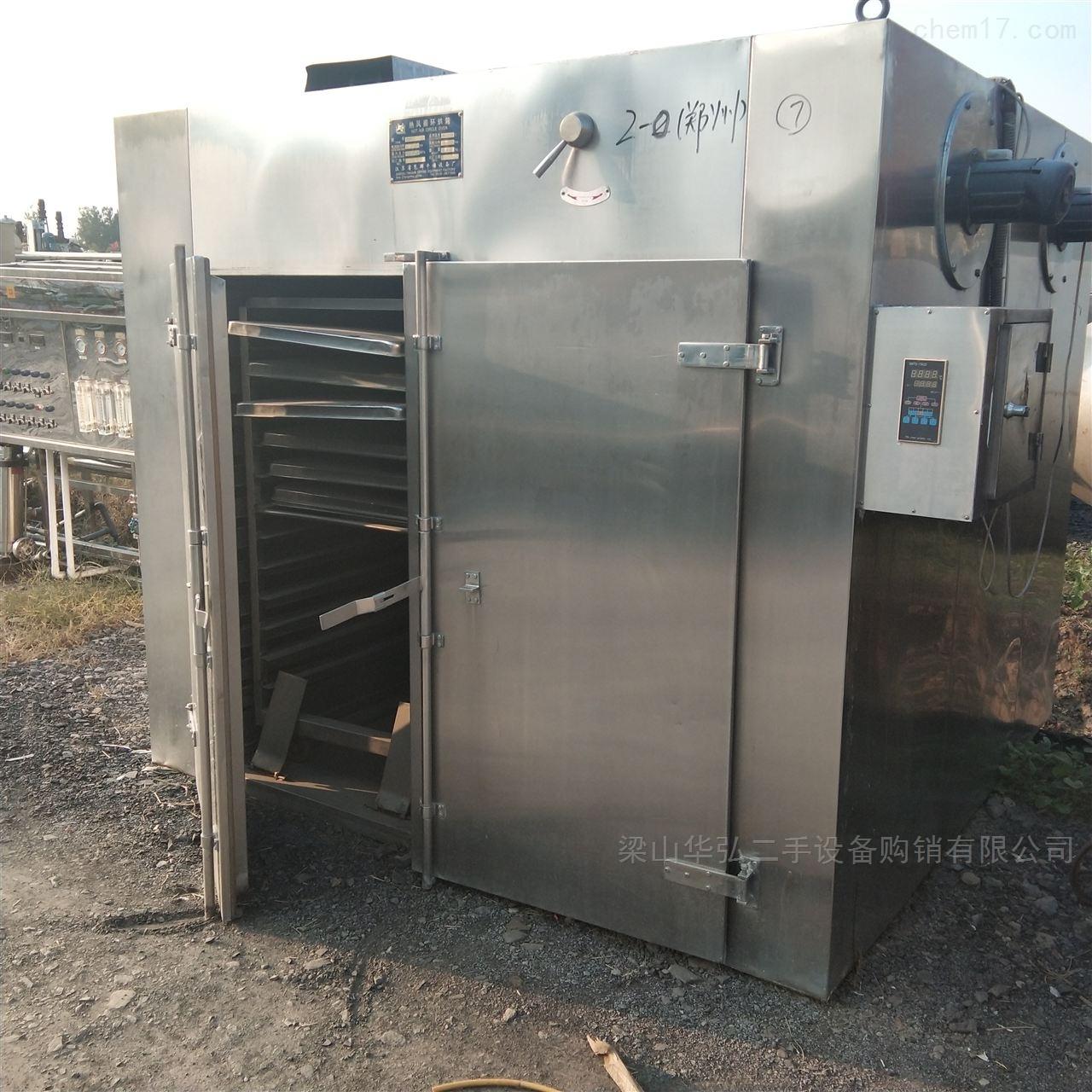 回收不锈钢热循环烘箱