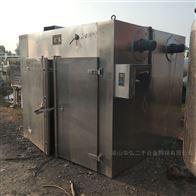 24盘烘箱哪里回收热循环烘箱