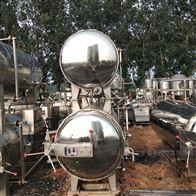 杀菌锅现金回收1立方单层杀菌釜