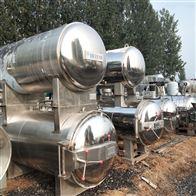 杀菌锅大量回收0.37立方电加热杀菌釜