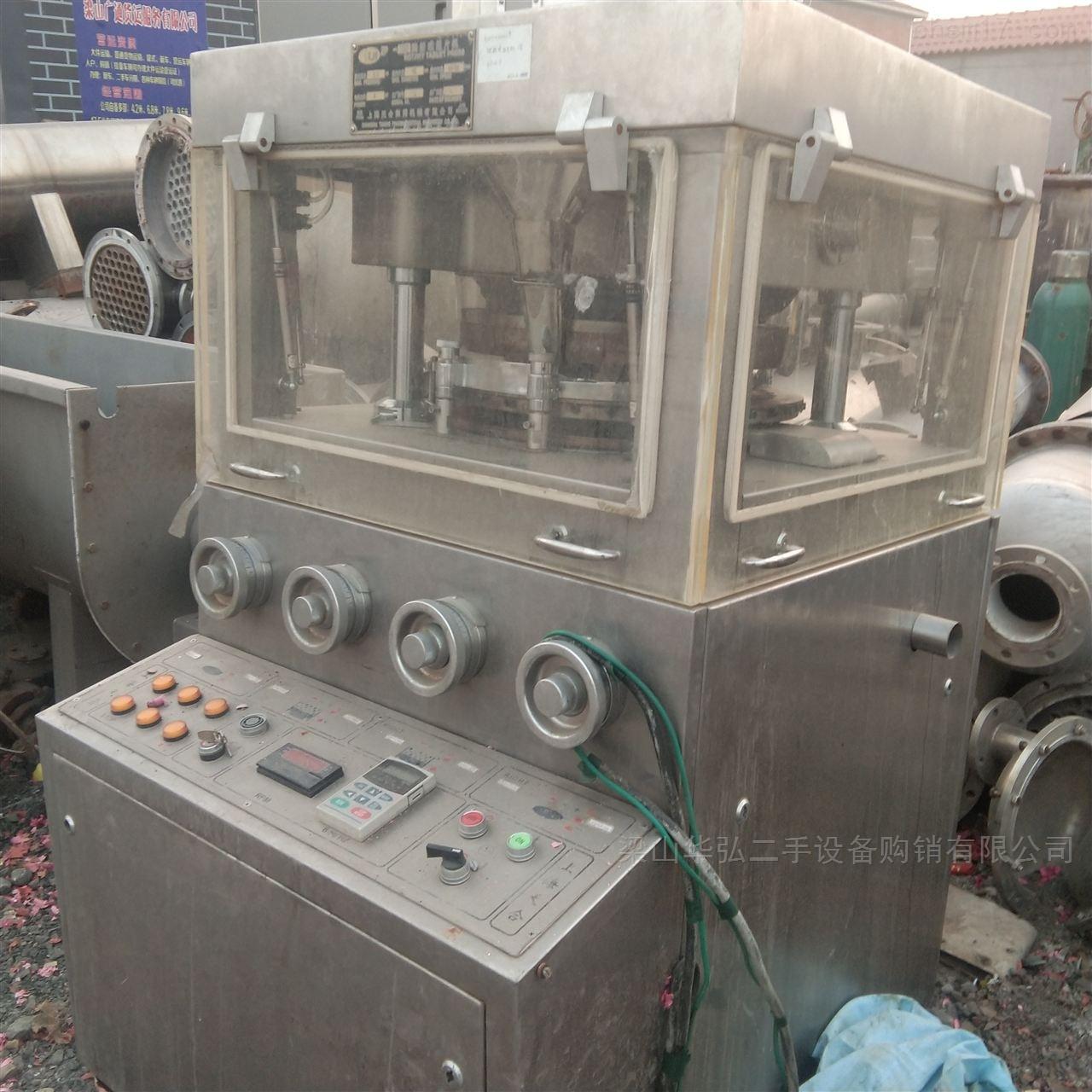 回收奶片厂家压片机