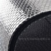 大棚彩钢箔隔热气泡膜厂房屋顶保温
