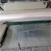 大棚彩鋼箔隔熱氣泡膜價格查詢