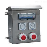 sindr工业用插座箱