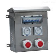 不锈钢检修配电箱
