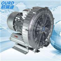 HRB-610-D22.2KW高压风机