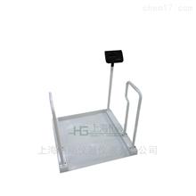 医用轮椅电子秤,透析室扶手秤