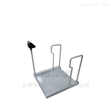 可旋转扶手电子秤,病人轮椅体重秤
