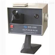 北京石油产品色度测定器