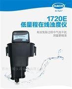 哈希1720E 低量程在線濁度儀/濁度計