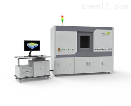 nanoVoxel显微CT3000-micro ct