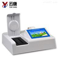 YZ-NY1212通道农残检测仪价格