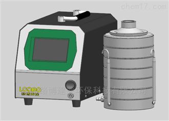 LB-2111供应LB-2111型智能气溶胶采样器环境采样