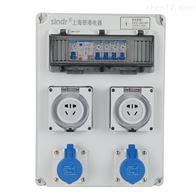 SIN3040A-3防水工业插座箱