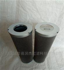 过滤器备件WR9601FOM13H轴油滤芯工况