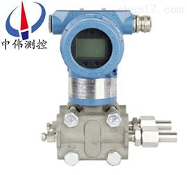 ZW3851DP防爆型差压变送器