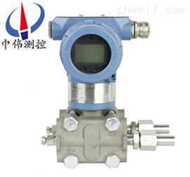 ZW3851HP防爆型高静压差压变送器