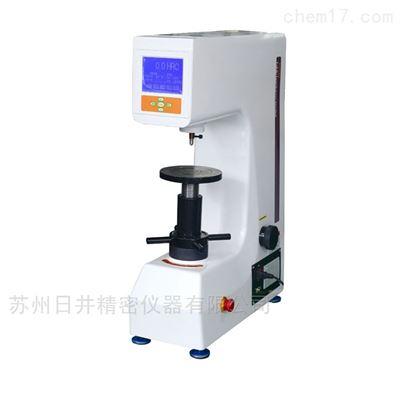 HRS-150HRS-150数显洛氏硬度计