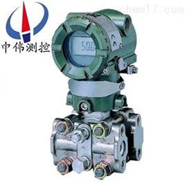 ZWA430A智能压力变送器