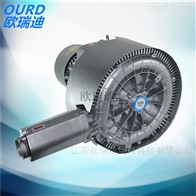 HRB-720-S57.5KW高压风机